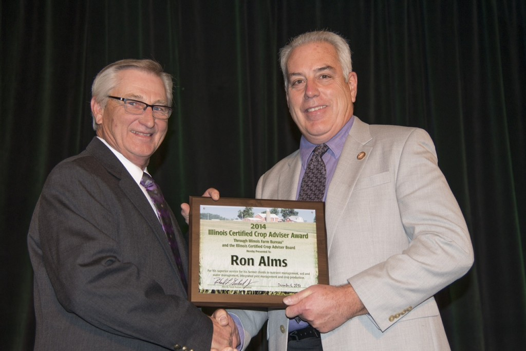 Ron Alms